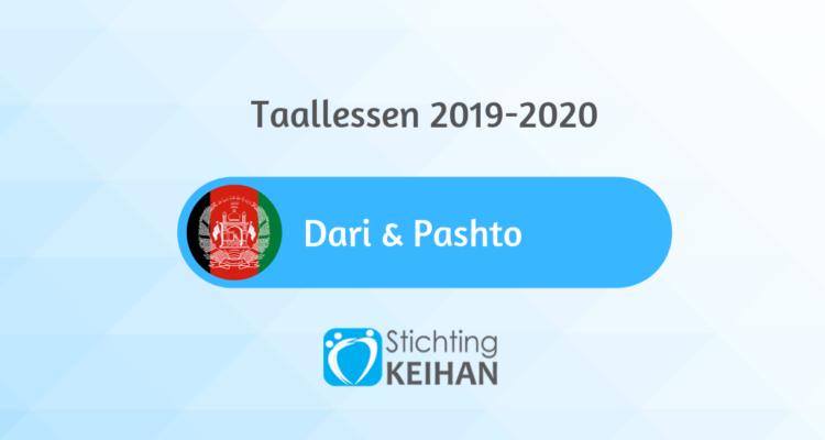 Dari en Pashto lessen
