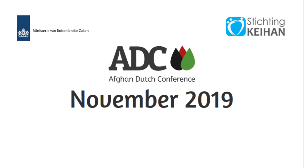 Afghan Dutch Conference First of November 2019