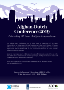 Afghan Dutch Conference 2019