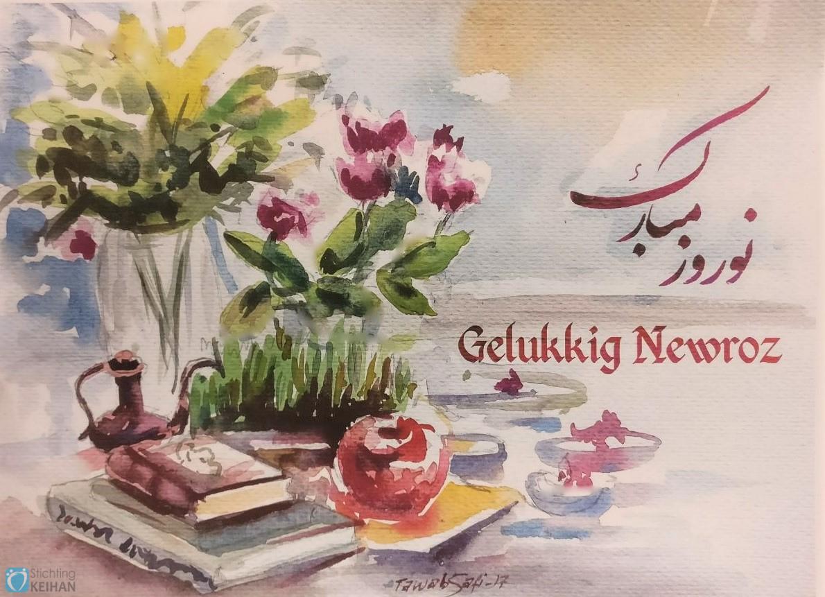 Nawrooz kaart 1 - Tawab Safi - €2