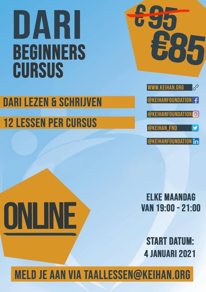 Dari beginners cursus 2021