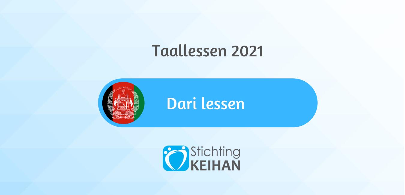 Dari lessen 2021